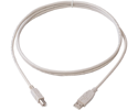 6-ft USB 2.0 Cable